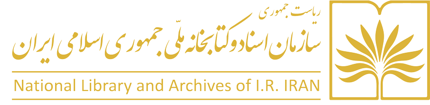 National Library and Archives of Iranian Scholarly Journals